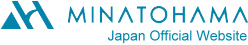 minatohama_japan_official_website
